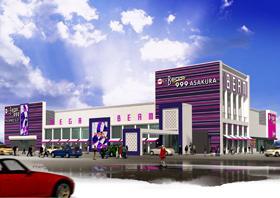 BEAM ASAKURAの店舗画像