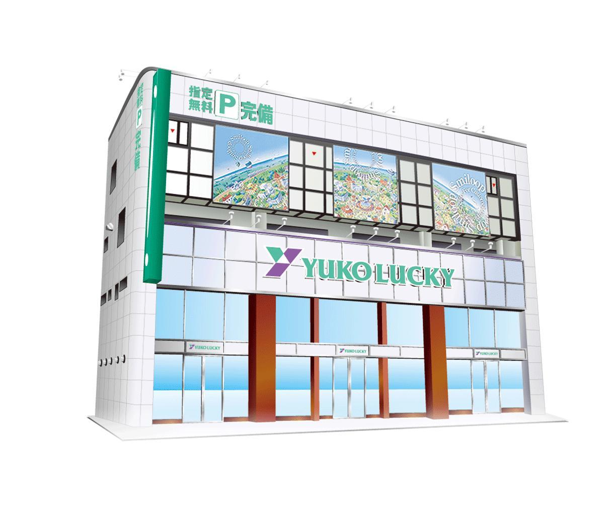 ユーコーラッキー浜町店の店舗画像