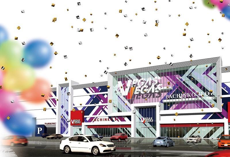 ベガスベガス大谷地店の店舗画像