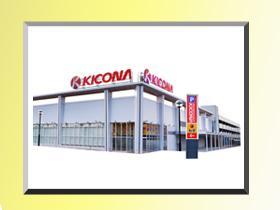 キコーナ加古川店の店舗画像