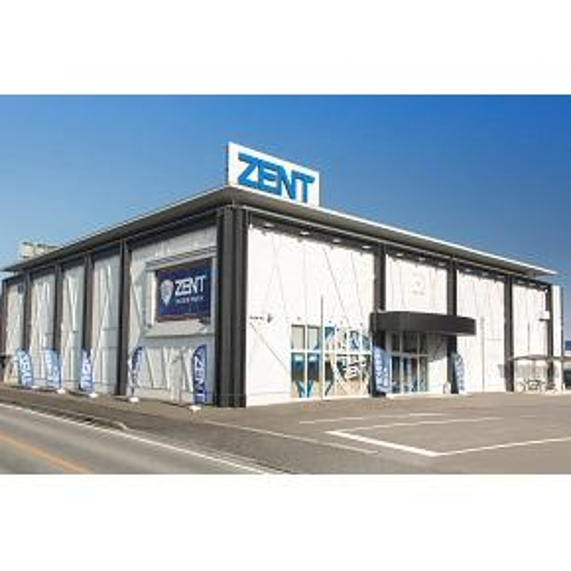 ZENTインターパーク店の店舗画像