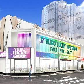 ユーコーラッキー松戸店の店舗画像