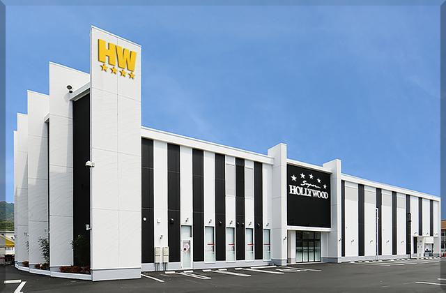 RITZ柳井店