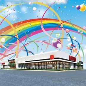 マルハン前橋天川大島店の店舗画像