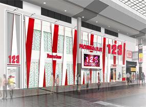 123新市街店の店舗画像