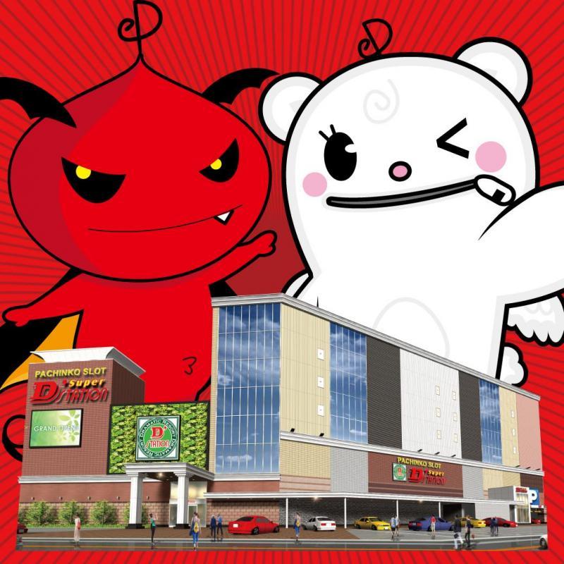 Super D'STATION福岡本店の店舗画像