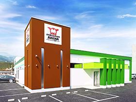ミクちゃんアリーナ柳井店の店舗画像