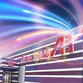 A-SLOT333 外観