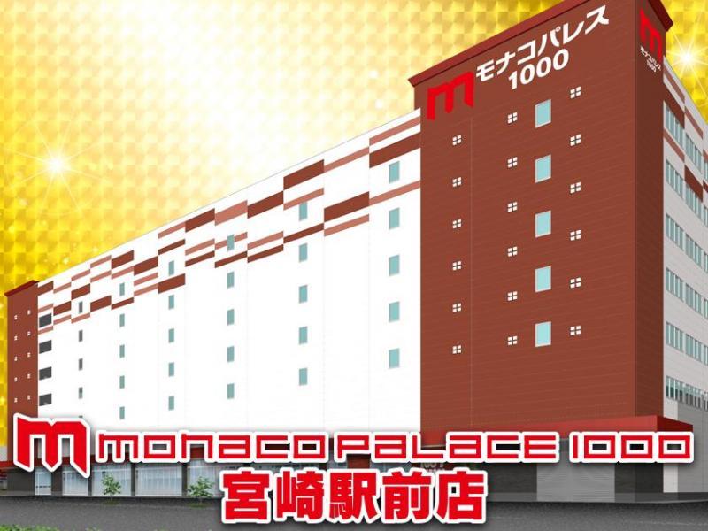 モナコパレス1000宮崎駅前店 外観