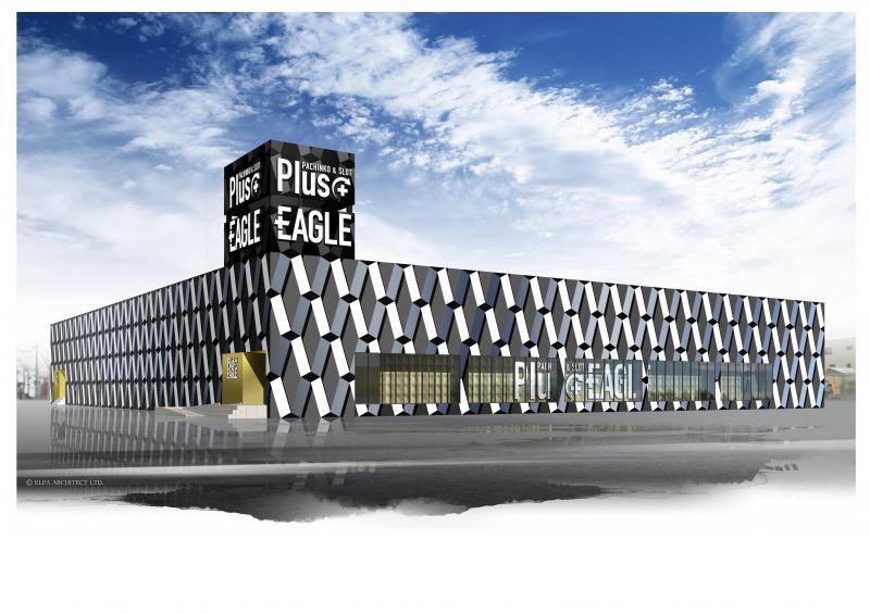 イーグルアクアパークの店舗画像