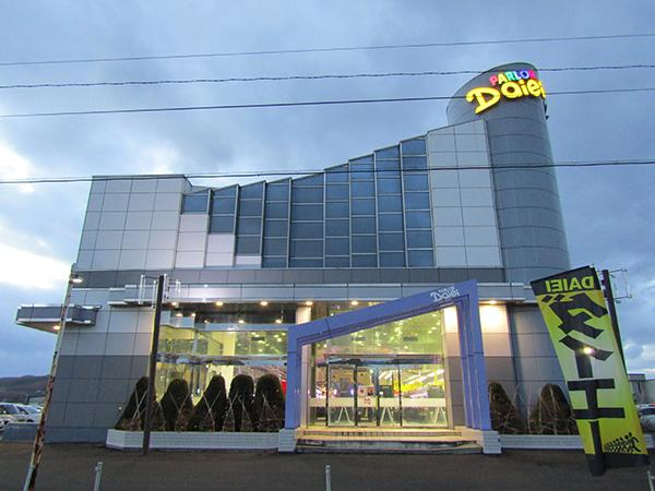 パーラーダイエー中富良野店の店舗画像
