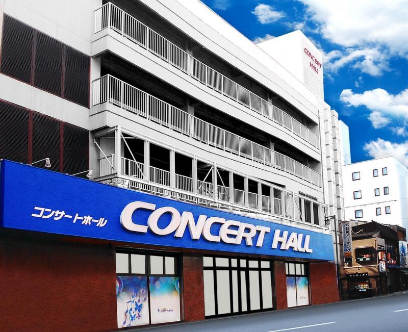コンサートホール八戸店