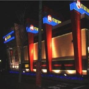 BBステーション佐野店の店舗画像