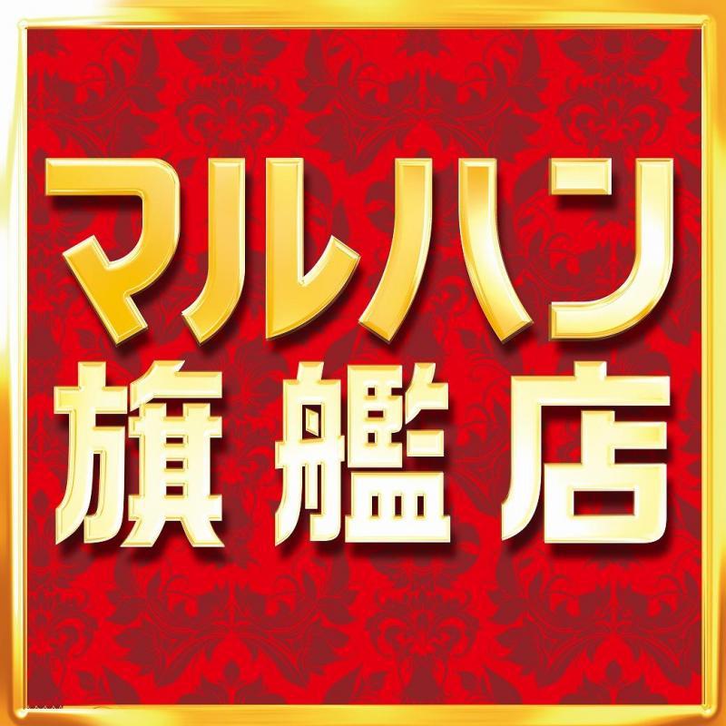 マルハン小山千駄塚店の店舗画像