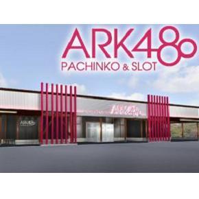 ARK480