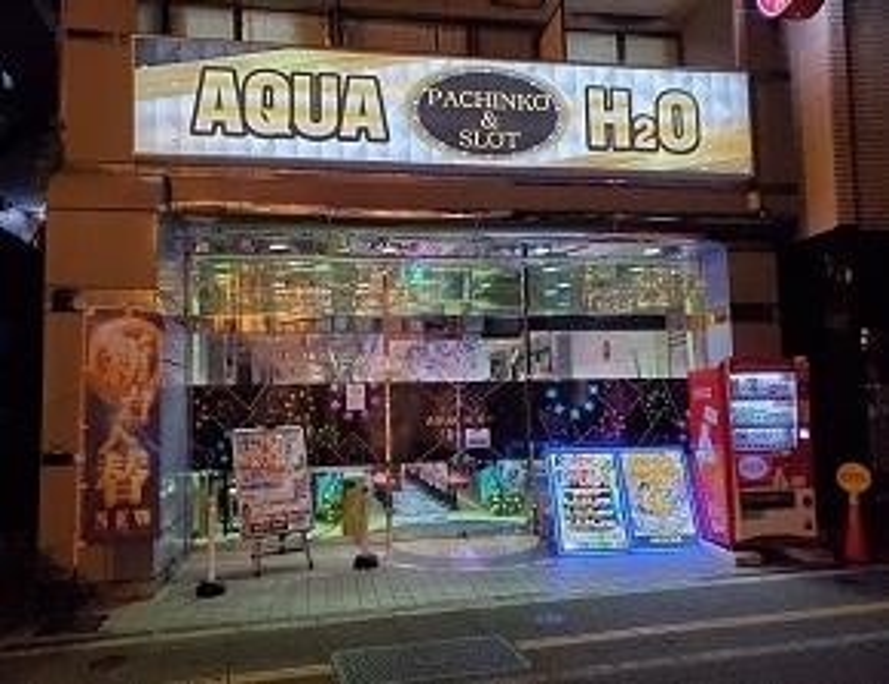 AQUA H2O 外観
