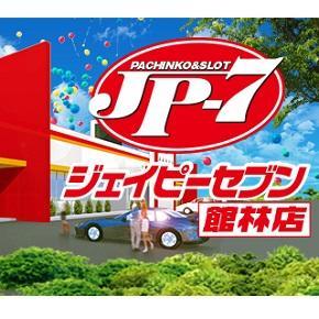 JP-7館林店の店舗画像
