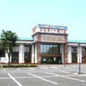 コンサートホール上尾店