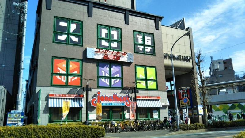 コンサートホール北朝霞