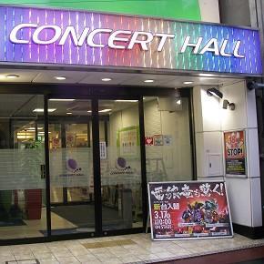 コンサートホール野方