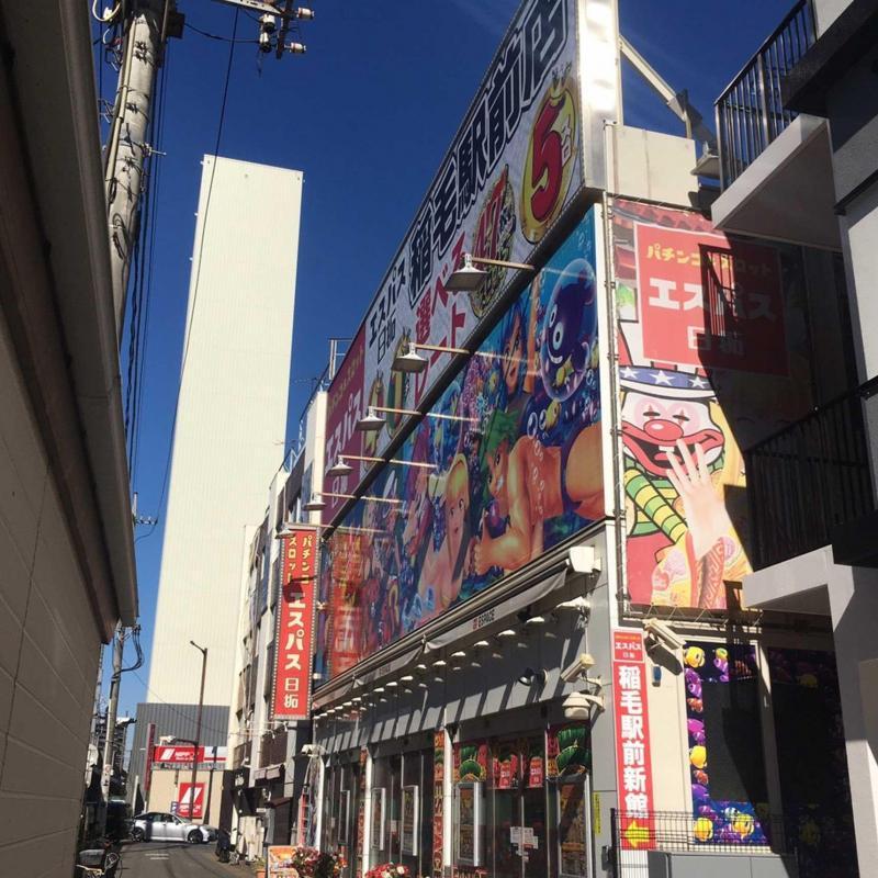エスパス日拓稲毛駅前新館の店舗画像