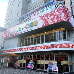 ニュー後楽園市川店の店舗画像