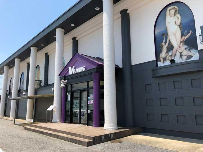 ヴィーナスの店舗画像