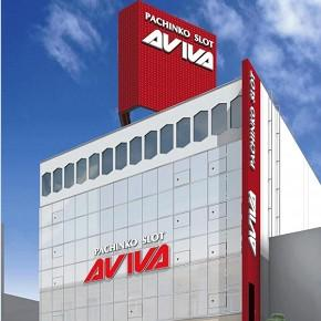 アビバ関内店の店舗画像