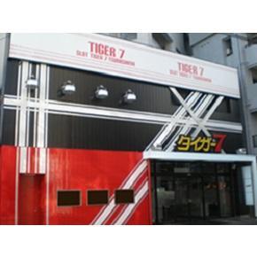 タイガーセブン綱島店の店舗画像