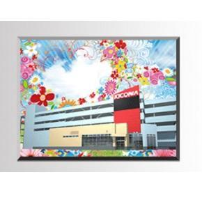 キコーナ戸塚店の店舗画像