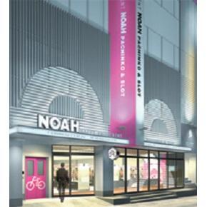 NOAH上永谷店
