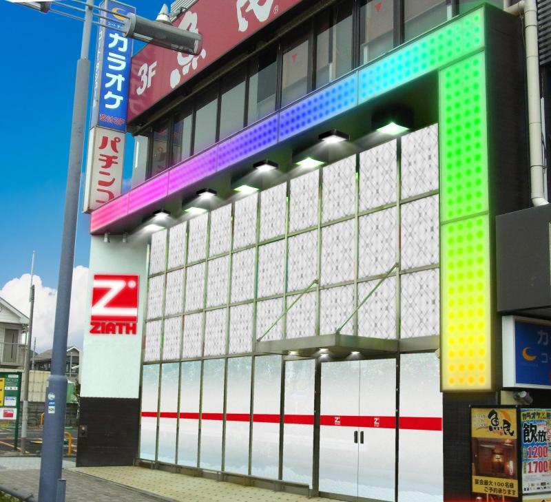 ジアス港南台の店舗画像