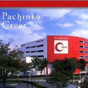 パチンコクリエ十日市場店の店舗画像