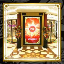 PIA 川崎ダイスの店舗画像