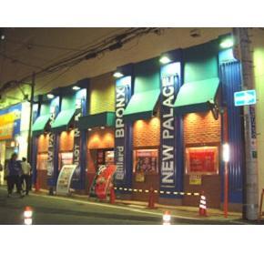 SLOT M&M溝の口店の店舗画像