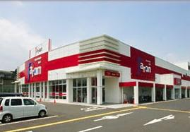 ジャラン平塚店の店舗画像