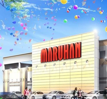 マルハン名古屋南店