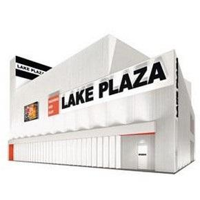 レークプラザの店舗画像