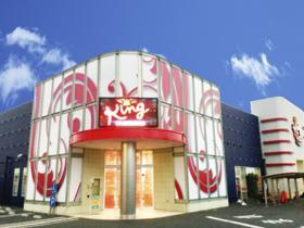 キング観光サウザンド生桑店の店舗画像