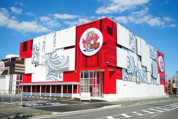 キング観光サウザンド桑名本店の店舗画像