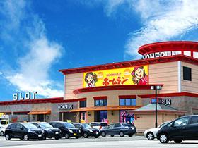 ホームラン平田店の店舗画像