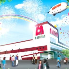 マルハン大安寺店の店舗画像