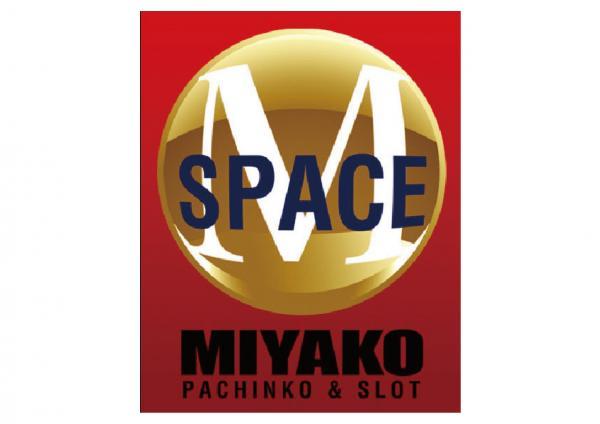 スペース ミヤコ