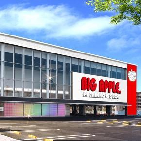 ビッグアップル.加古川の店舗画像