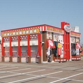パチンコ玉三郎竹尾店の店舗画像