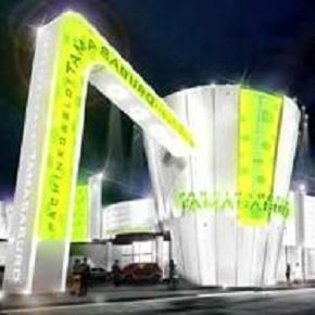 パチンコ玉三郎とやの店の店舗画像