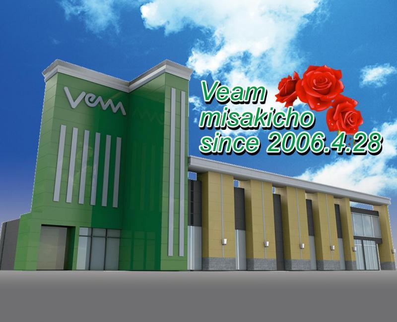 VEAM美咲町店の店舗画像