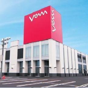 VEAM柏崎店の店舗画像