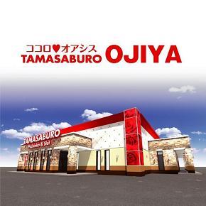 パチンコ玉三郎小千谷店の店舗画像