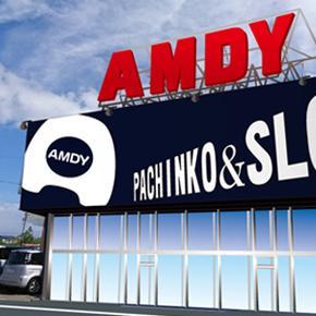 アムディ三ツ屋の店舗画像